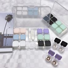 按压翻盖式隐形近视眼镜盒存储盒多副装简约便携伴侣护理美瞳盒子