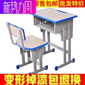 厂家直销培训班辅导班学校课桌椅升降高中小学生家用儿童学习书桌