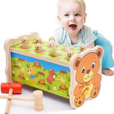 打地鼠玩具 幼儿益智1-2-3周岁宝宝一岁男孩女孩大号婴儿童打老鼠,可领取元淘宝优惠券