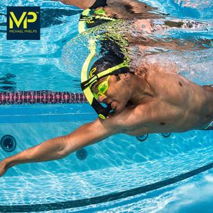 MP菲尔普斯 游泳呼吸管换气 自由泳水下呼吸器 浮潜游泳训练装备
