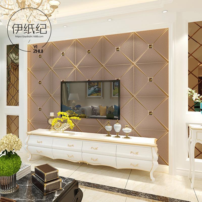 壁纸饭店简约创意奶茶店背景时尚房间装修家用宿舍墙纸卧室清新