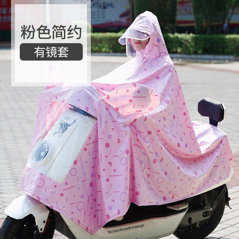 Trend bicycle, portable fashion electric car, rain proof for women, childrens thickened cap and convenient poncho