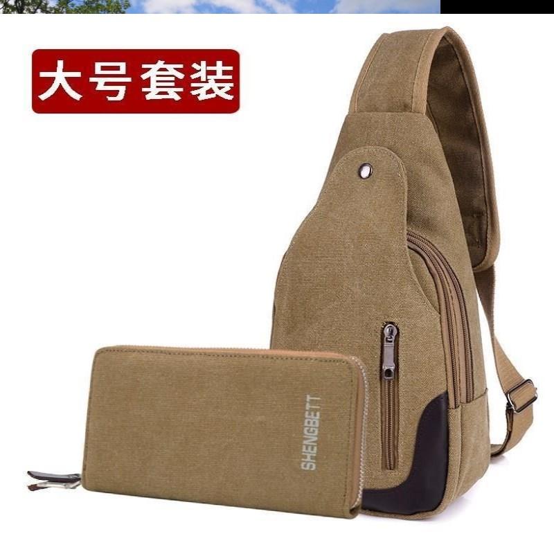 Canvas bag, Messenger Bag, single shoulder bag, single shoulder bag, office workers fashionable bag, summer small shoulder bag, Messenger Bag, simple and versatile
