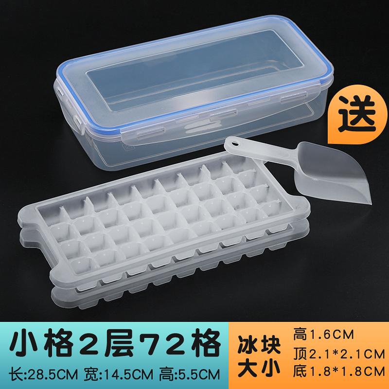 10-18新券冰块模具空心圆形个性冰淇淋制冰盒