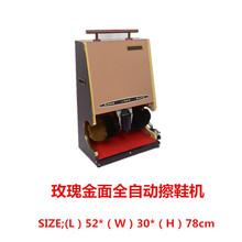 自动擦鞋鞋机带烘干刷鞋器全自动小鸭洗鞋机抖音电动鞋大堂小型