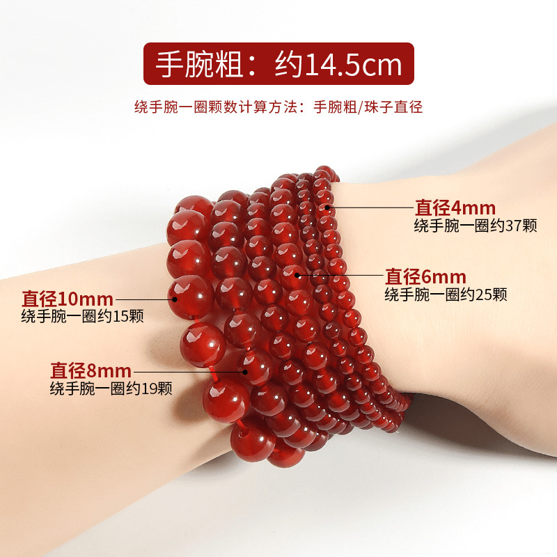 Can do jewelry string string string girls permeable ceramic lake blue coral red agate loose beads single string hand