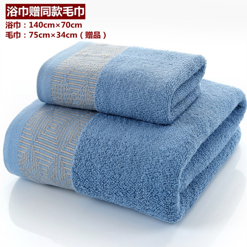 Bath towel scarves for men and women after purchasing towels in the United States