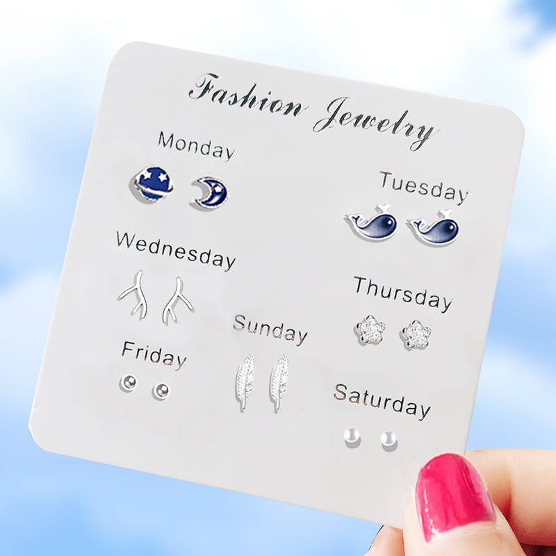 Jewelry week by week trend Korean version combination personality a box of creative simple Earrings 2019 new fashion temperament