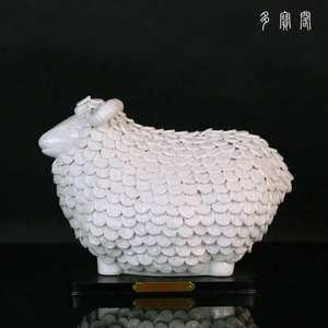 正品景德镇陶瓷万福羊绵羊生肖羊风水摆件创意羊年吉祥物结婚礼物