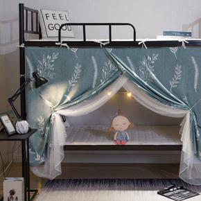床帘蚊帐一体式大学学生床遮光布宿舍上铺下铺帘窗帘寝室女帘子男