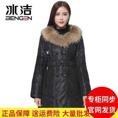 特惠羽绒服女士中长款大毛领加厚中老年妈妈款外套j1201128-1