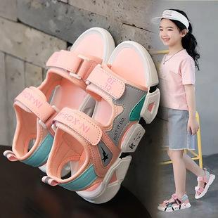 女童凉鞋2021夏季新款男童沙滩鞋儿童时尚公主鞋中大童小女孩鞋子