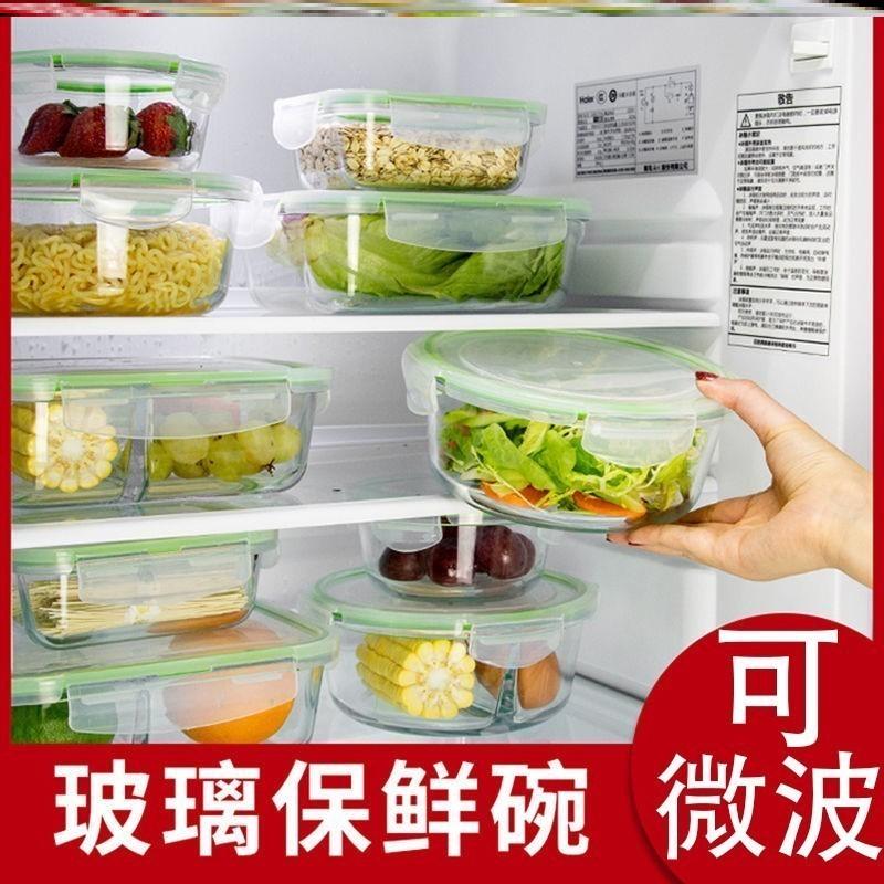 Пищевые контейнеры / Термосумки Артикул 623005752705