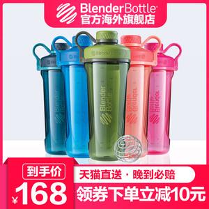 领10元券购买美国BlenderBottle摇摇杯蛋白粉揺杯Tritan材质带刻度搅拌球32oz