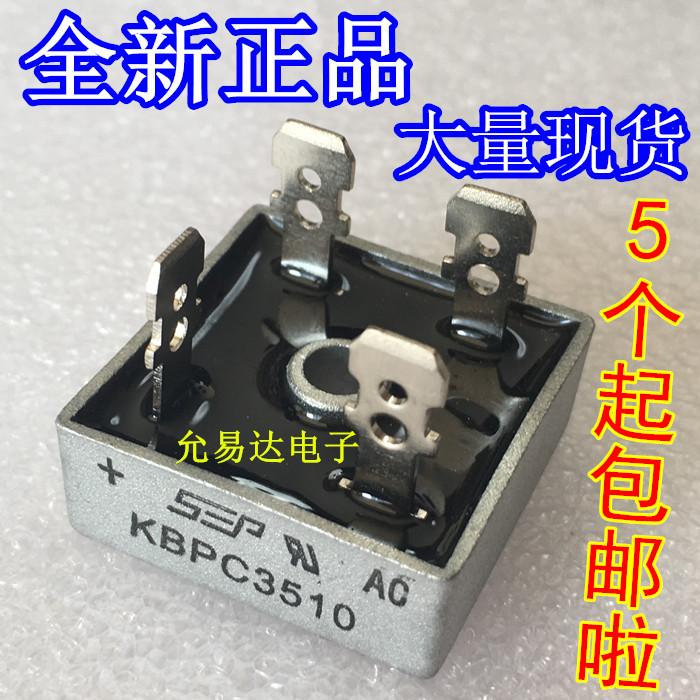 Мост куча KBPC3510 напряжение 1000V электрический ток 35A однофазный целую струиться мост KBPC серия поддерживающий радиатор
