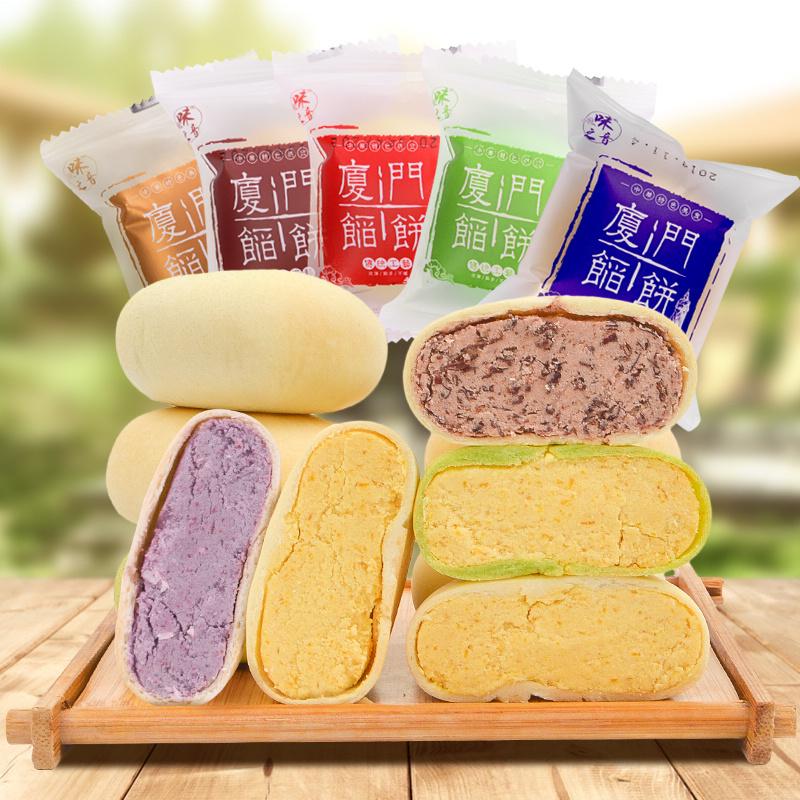 2斤特价味之音厦门绿豆饼传统糕点早餐面包板栗红豆糕馅饼甜点