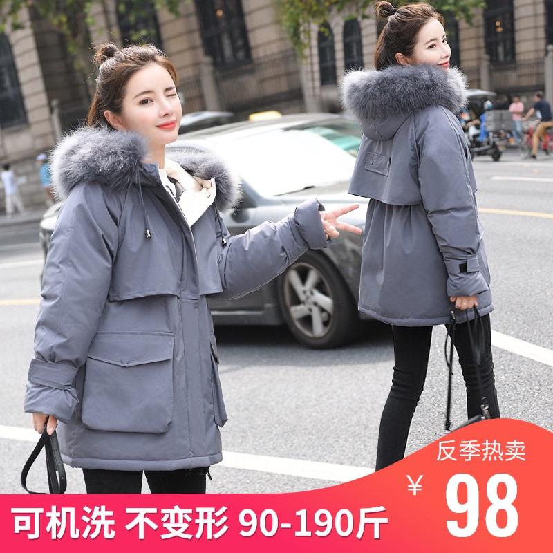 反季冬装新款派克服中长款羽绒韩版