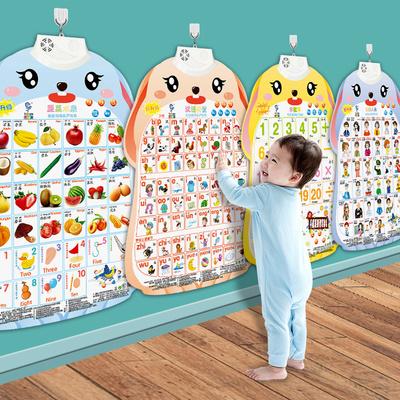 幼儿童早教拼音学习机神器点读发声书一1岁2有声男孩宝宝益智玩具