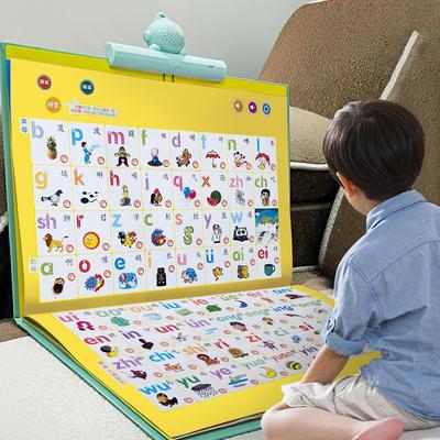 幼儿童点读早教发声书男孩女孩故事小孩宝宝学习机1-2岁益智玩具3
