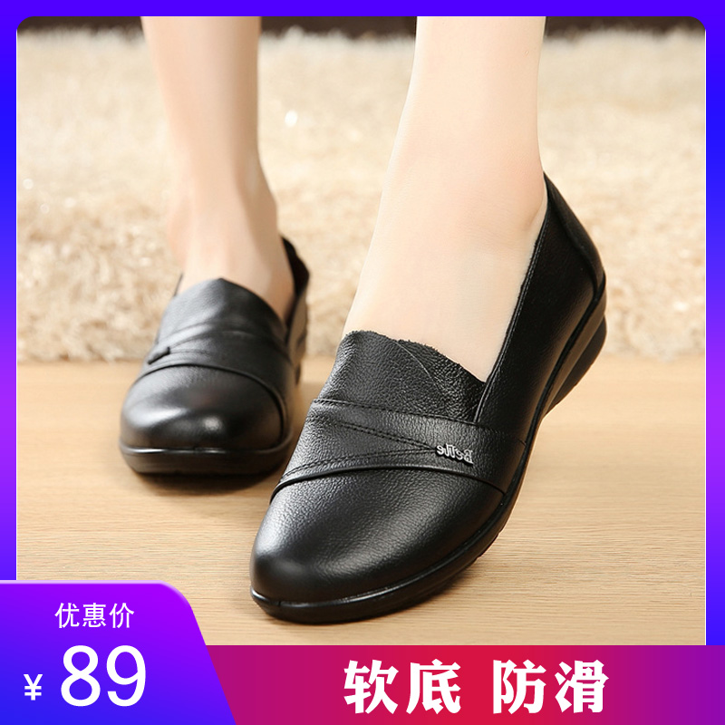 Mothers shoes 40 years old, flat bottom 50 years old, comfortable, soft sole 60 spring leather shoes for middle-aged and old people