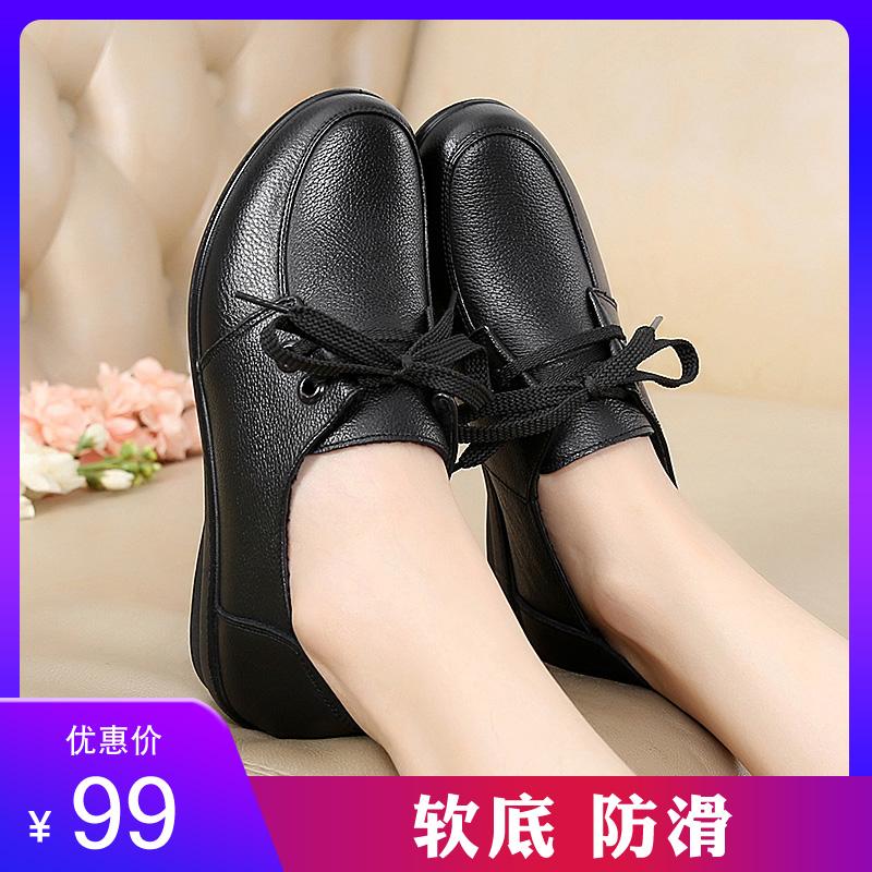 妈妈鞋子女士40岁春天50穿的60透气休闲女鞋老人平底真皮中年皮鞋