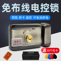 不锈钢暗装电插锁门禁锁电子锁迷你电插锁暗装微型小电锁KOB