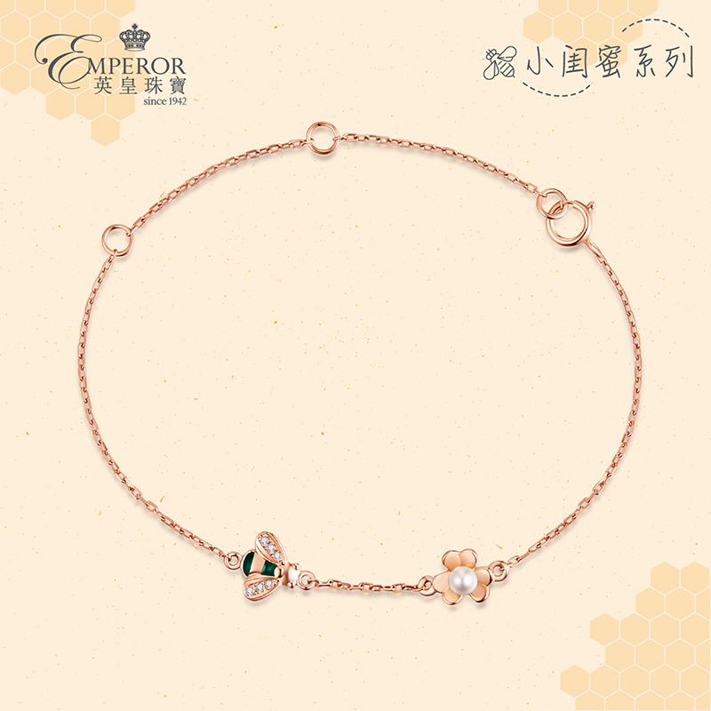 英皇珠宝18K玫瑰金小蜜蜂钻石小花朵天然珍珠手链手串礼物700326