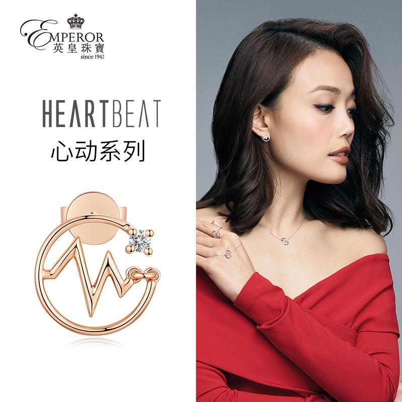 英皇珠宝专柜同款设计师款18K单边耳钉波浪钻石耳环女礼物500357