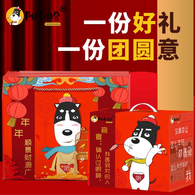 【大礼盒 】零食大礼包特色小吃食品混合礼盒送礼