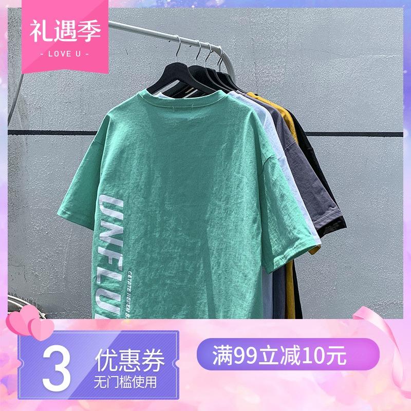 券后39.00元短袖韩版潮流夏季体恤港风ins t恤