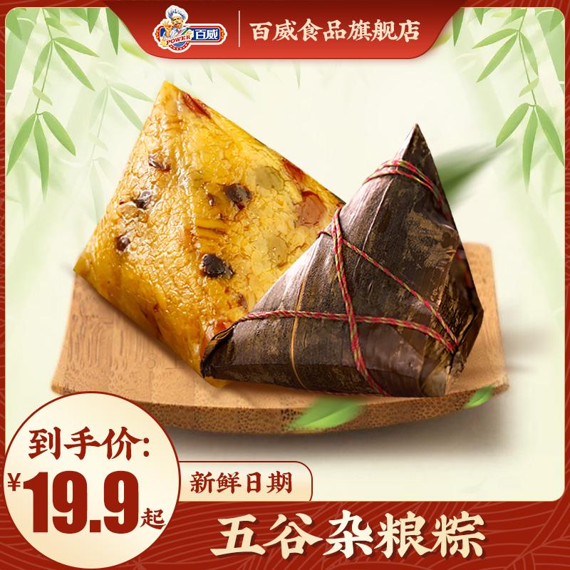 百威粽子五谷杂粮甜粽嘉兴特产大粽农家手工粽真空包装端午散