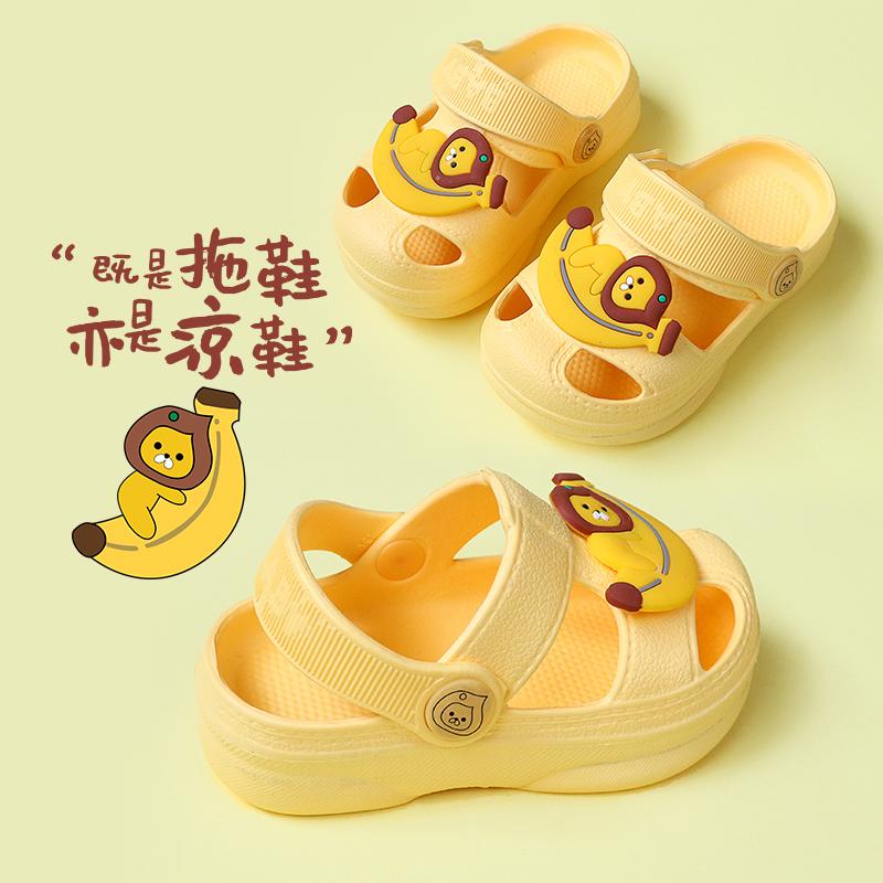 软底防滑小童沙滩鞋婴幼儿男童鞋子