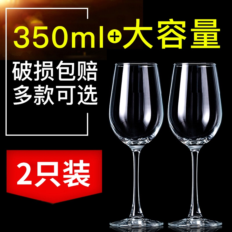 Наборы для вина Артикул 580345542598