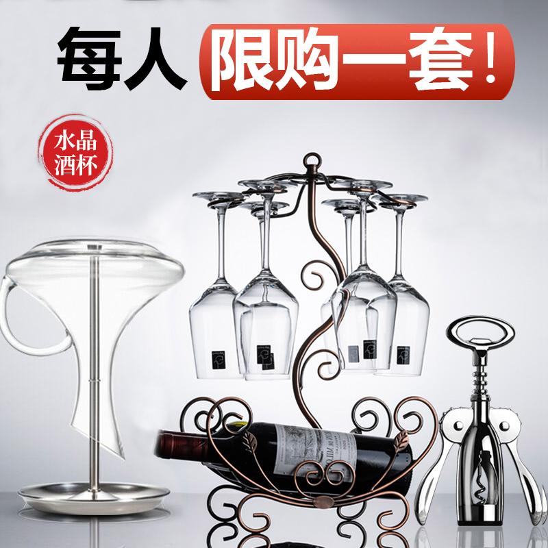 Наборы для вина Артикул 604057055975