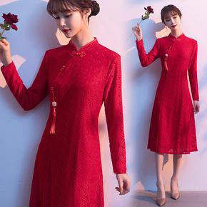 大红色改良旗袍大码春秋修身中长款长袖蕾丝连衣裙礼服结婚敬酒服