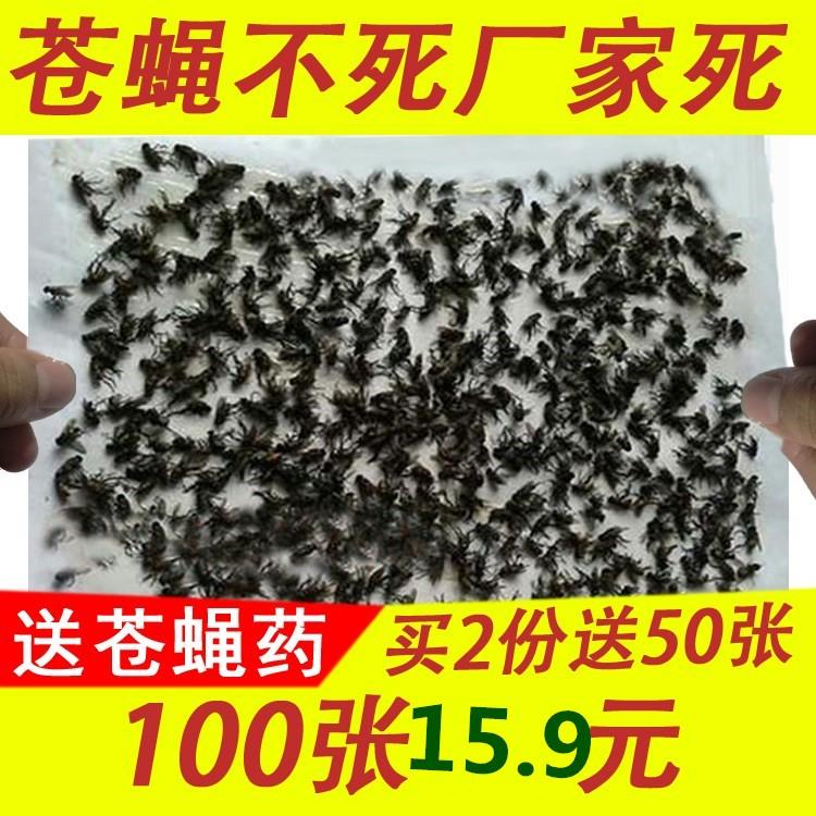 Ловушки для насекомых / Мухобойка Артикул 602059686617