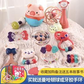 新生婴儿玩具手摇铃可啃咬益智牙胶