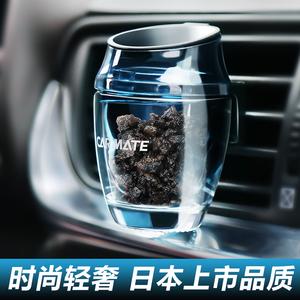 日本carmae车载出风口香薰固体香水
