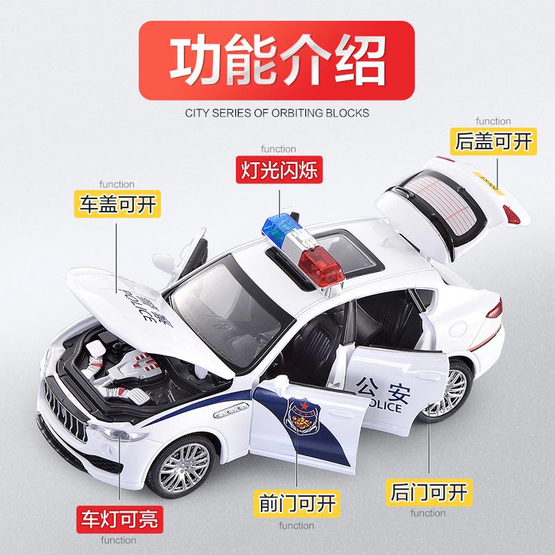 高档男孩儿童仿真车模大号警察车小汽车汽车110玩具模型金属合金