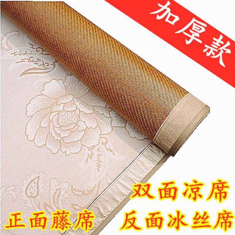 Декоративные одеяла и подушки / Прикроватные коврики Артикул 595743715462