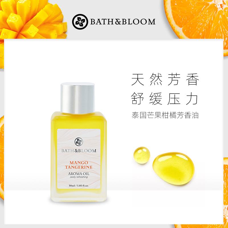 BATH&BLOOM泰国芒果柑橘芳香油30ML 舒缓减压芳疗香薰单方精油