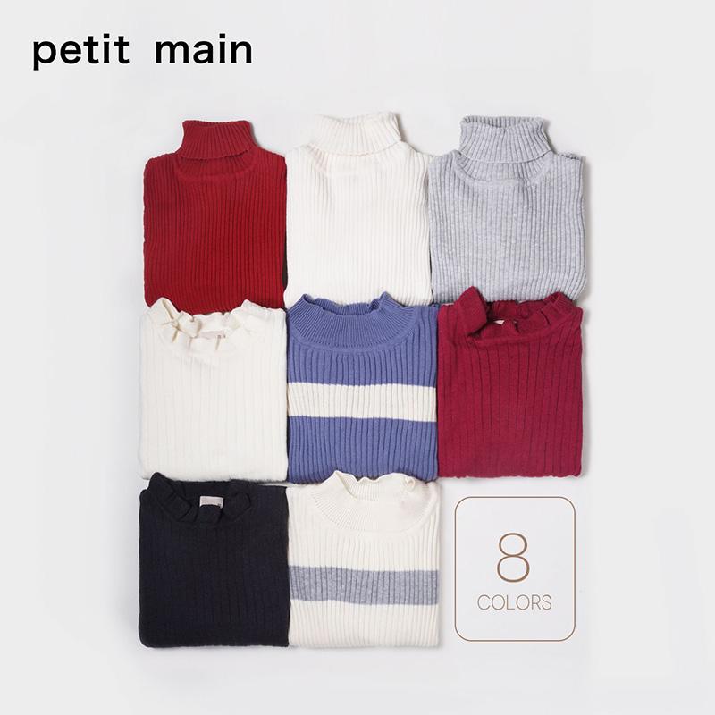 petitmain女童毛衣2021春季儿童日系高领保暖纯色宝宝打底毛衣