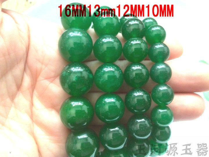Изделия из малайского нефрита Артикул 5875156488