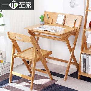 可折叠书桌多功能写字台电脑桌学生学习桌简约现代家用桌子办公桌