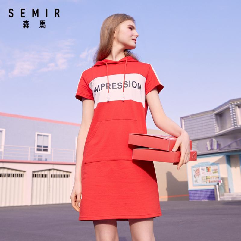 森马夏季连衣裙女学生撞色拼接字母印花短袖连帽运动休闲卫衣裙子图片