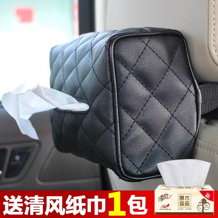 11-06新券2018新品起亚智跑车用载创意纸巾盒