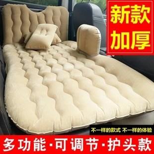 2018新品北京名图 伊兰特车载充气床汽车成人床垫中后座睡垫气垫