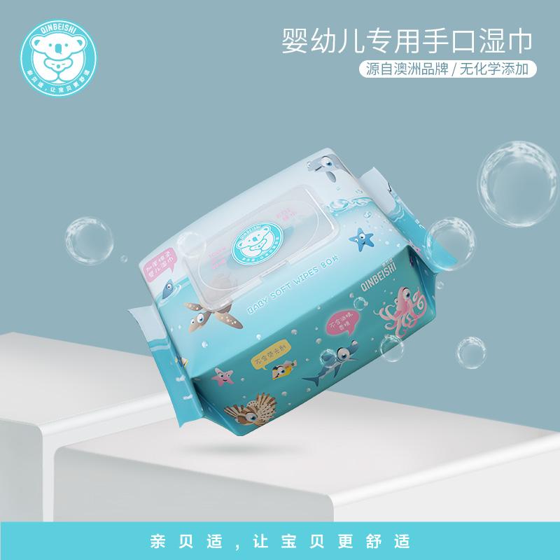 澳洲亲贝适婴儿湿巾新生宝宝手口专用纯棉湿纸巾无添加加厚80抽*1