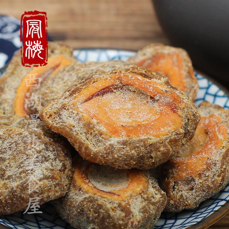 苏州太湖西山特产蜜饯果脯甘草桃片桃肉自制零食开胃盐津桃干500g