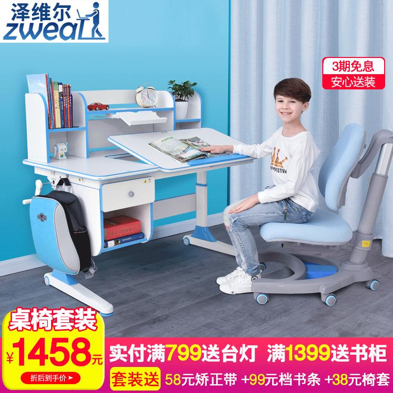 ザビエル子供の机と小学生の机と机と椅子のセットは家庭用現代簡単で昇降可能な学習机です。